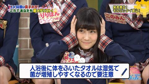 【NMB48】ふぅちゃんってなんで伸び悩んでるの?【矢倉楓子】