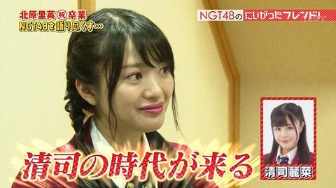【NGT48】キャプテン北原里英のメンバー1人1人への評価コメントが泣ける【にいがったフレンド】