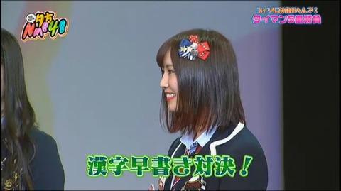 【AKB48G】メンバーが読めなさそうな漢字wwwwww