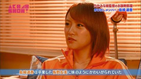 【AKB48】昨日初めて握手会行ったんだが……