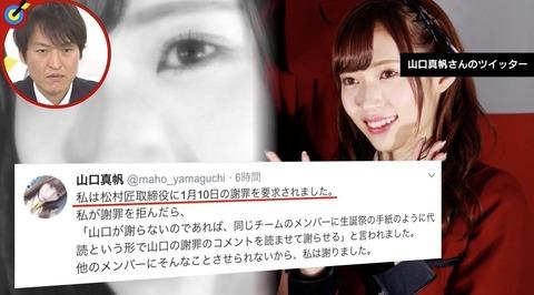 【疑問】まだNGT48が挽回できると信じてる米カスさんいる?