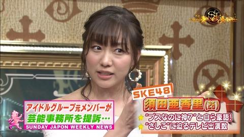 【画像】TBS「須田亜香里は指原莉乃に迫るテレビ出演数」