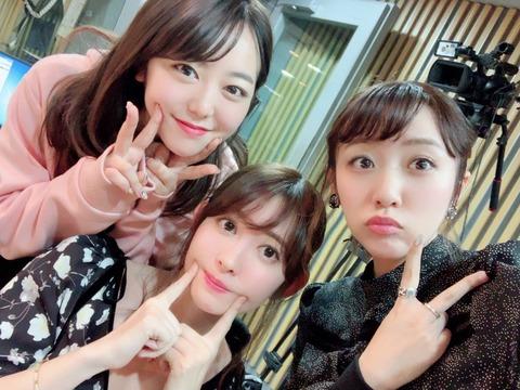 【AKB48】ノースリーブスのANNめっちゃ面白かったよな?【高橋みなみ・峯岸みなみ・小嶋陽菜】