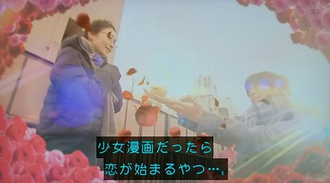 【悲報】大島優子出演の「東京タラレバ娘」3話で急につまらなくなる