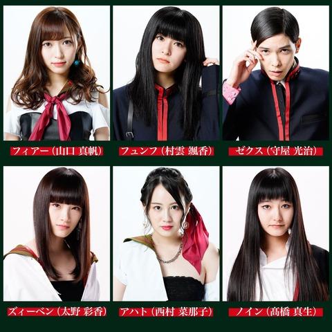 【マジムリ学園】追加出演者としてNGT48メンバーがさらに出演!【山口・村雲・太野・西村・高橋】