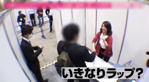 【AKB48G】握手会で事故った話
