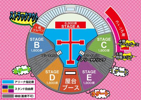 【AKB48】指原卒業コン→早々と完売+見切り席追加、AKBG春コン→半分売れ残り・・・