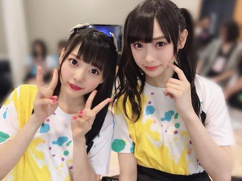 【AKB48G】今確かに可愛いメンバーを挙げるスレ