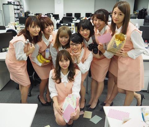 【AKB48】9期メンバーのOLコスプレ姿をご覧下さい