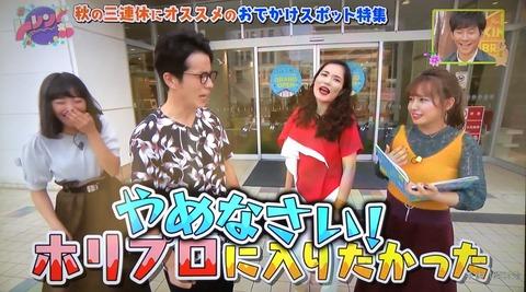 AKS「AKB48は目的地でなく夢を叶える為の通過点」NMB48「辞めるなら2年間活動禁止」