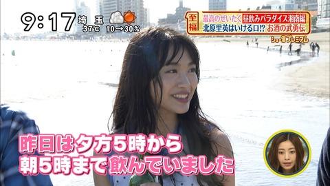 【元NGT48】北原里英さん「夕方5時から朝5時まで飲んでました」