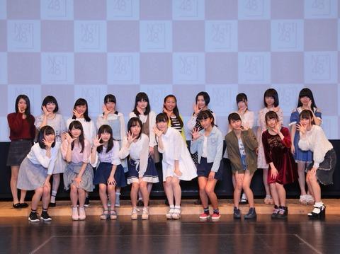 【悲報】NGT48が2期生を放置した結果wwwwww