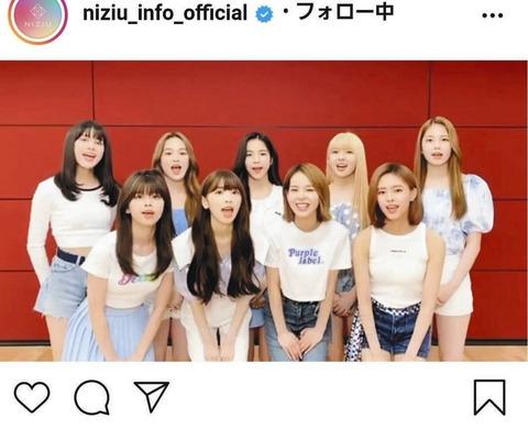 【悲報】NiziUさん、日本人メンバーしかいない為、反日バッシングで韓国デビューが白紙に
