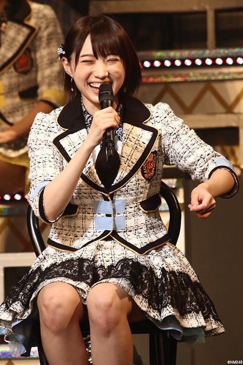 【画像】ゆーりたんの膝にもあの人がいた!!!【NMB48・太田夢莉】