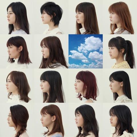 【AKB48】53rd「センチメンタルトレイン」オリコン初日売上は1,394,356枚