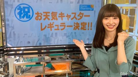 【AKB48】武藤十夢、AbemaTVお天気お姉さんに!ゆきりん先輩目指す