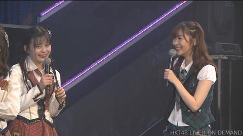 【HKT48】指原莉乃支配人「(村川緋杏に)月収16万って高いよ?」