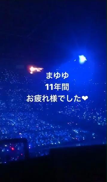 【AKB48】板野友美さん、ひっそりとまゆゆ卒コンを鑑賞【△】