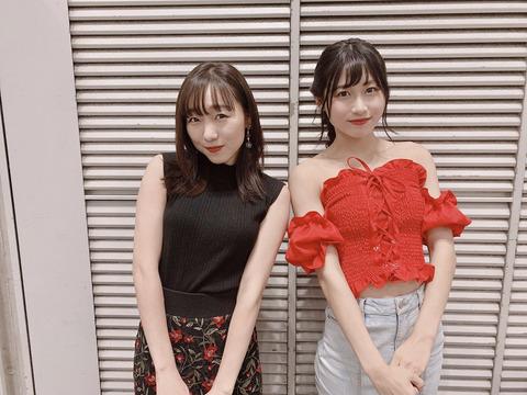 【画像】SKE48研究生の私服がエッチすぎる件!