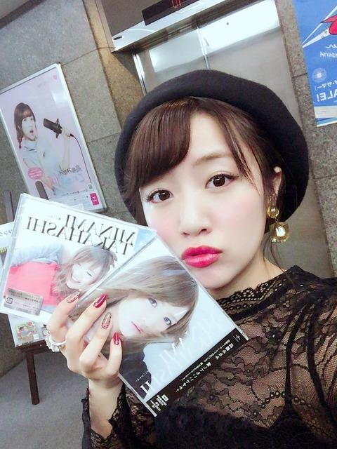 【AKB48G】なぜ卒業してから歌手として成功するメンバーが出てこないのか?
