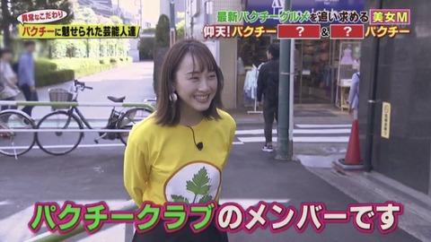 【朗報】松井玲奈さんがペコジャニ∞にパクチー好き女優として出演!
