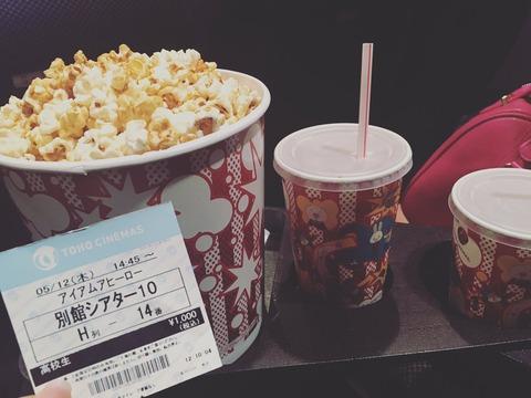 【朗報】難波の良心ことモカ編集長、木下春奈を映画に誘う【NMB48・林萌々香】