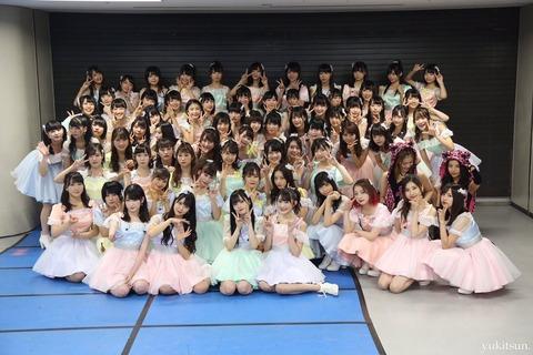 【NMB48】2019年1月1日に組閣決定!!!