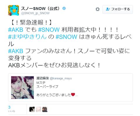 【AKB48G】SNOWで犬の顔にした自撮り画像をSNSに投稿されても正直ウザい