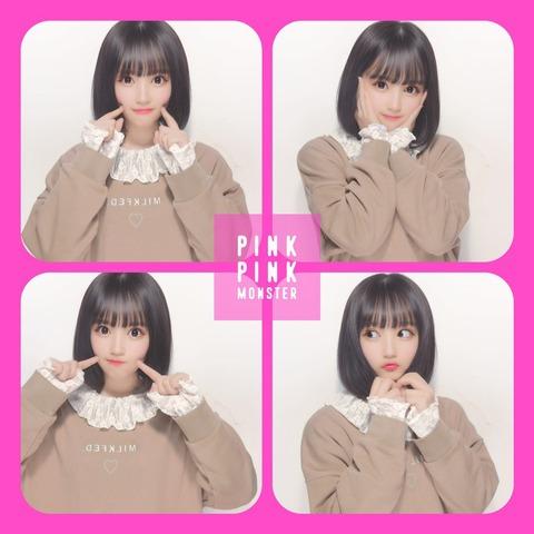 【悲報】AKB48矢作萌夏ちゃん、ゴリ推され若手特有の壁にブチ当たっている模様