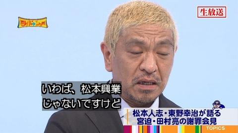 【悲報】AKSには松本・東野のように上に文句を言える存在がいない、、、おい前田!高橋!大島!