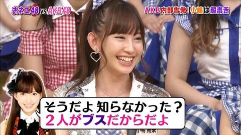 【AKB48G】綺麗事が言えなくてつい本音が出たり問題発言をしてしまうメンバーってどう?