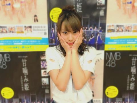 【NMB48】藤江れいなが8月20日の有吉反省会SPに出演キタ━━━━(゚∀゚)━━━━!!