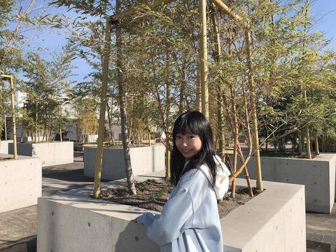 【NMB48】三宅ゆりあちゃん「疲れやストレスがたまっているみなさんへ」