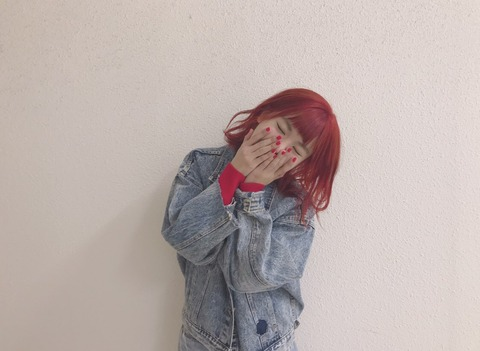 【HKT48】外薗葉月が髪を真っ赤に染める!!!