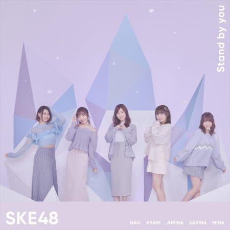 【SKE48】センターの松井珠理奈さん、24thシングル「Stand by you」個別握手会 全日程不参加