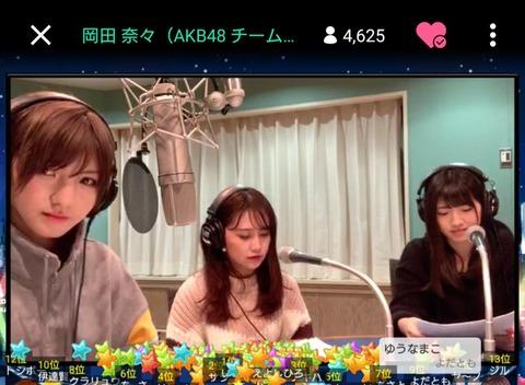 【AKB48】じまこ「プライベートでボウリングをしたことがない」【小嶋真子】