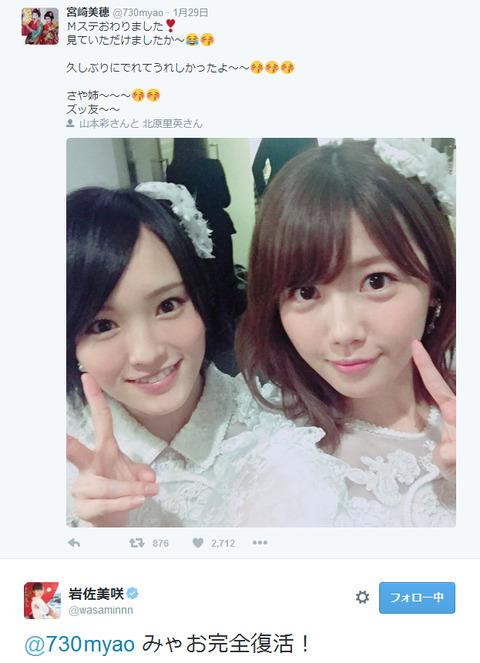 【AKB48G】2ch発祥のネタをメンバー自ら言うと白けるよね