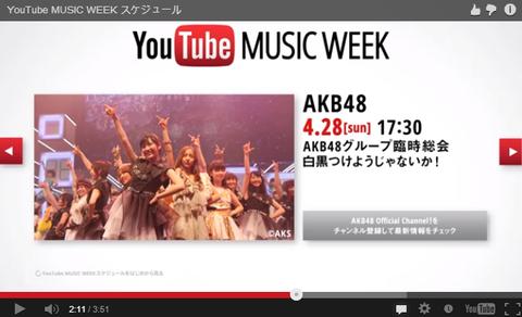 【AKB48G】大組閣祭りはYoutubeで中継すべき