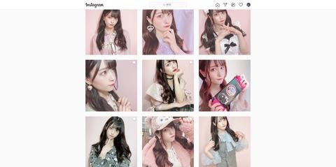 【AKB48】田北香世子はどこで新型コロナに感染したのか?