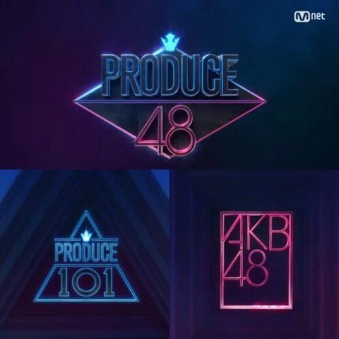 【AKB48】韓国オーディションの詳細が韓国側から流出【PRODUCE48】