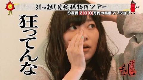 【AKB48】チーム8ヲタ「8の古参方が8の文化を作っている(キリッ」→指原莉乃「かっこよすぎてお返事しちゃった」