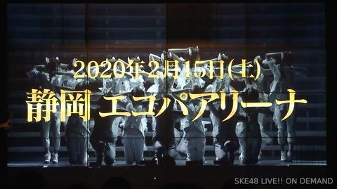 【悲報】SKE48、コンサートのチケットが売れず ドーピング追加wwwwww