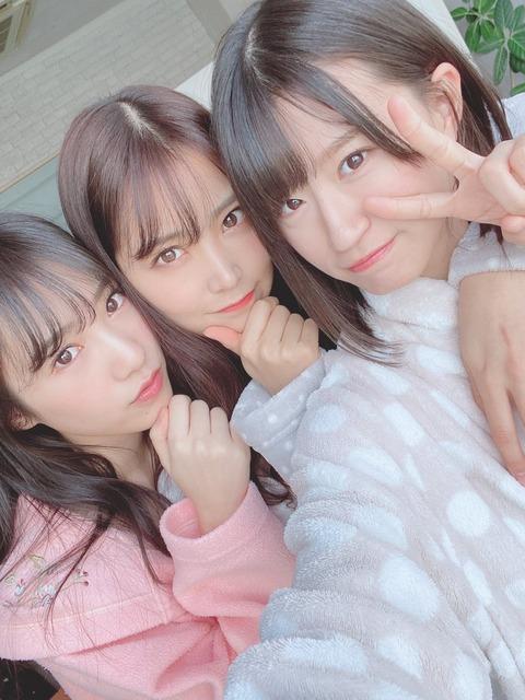 【ボインテット】難波爆乳三姉妹のグラビアキタ━━ヾ(゚∀゚)ノ━━!!【NMB48】