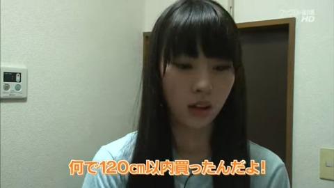 【AKB48】突っ張り棒事件ってなんだっけ?