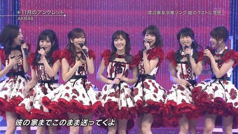 【ベストヒット歌謡祭】普通にAKB48が一番よかったし可愛かったんだけど【キャプ画像】