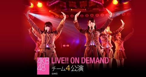 【AKB48G】公演やコンサートを見て明日からも頑張れるって言うけど・・・