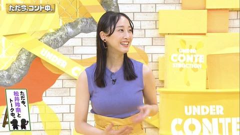 【朗報】松井玲奈さん、巨乳を越える爆乳に成長するwww
