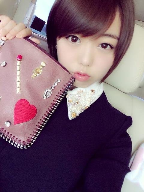 【AKB48】峯岸みなみ、公式モバイルブログを更新