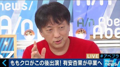 【マジキチ】宮台真司「AKB48は生理の匂いがするから嫌い!ももクロは聖なる存在」