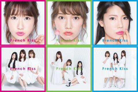 【フレンチ・キス】ベストアルバム「French Kiss」初日売上は14,233枚でデイリー1位